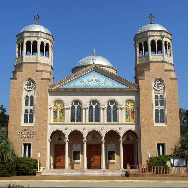 Malbis: Memorial Church